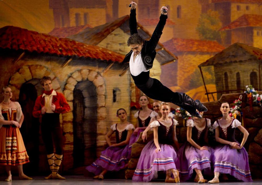 Лауренсия балет купить билет афиша аварского театра махачкала
