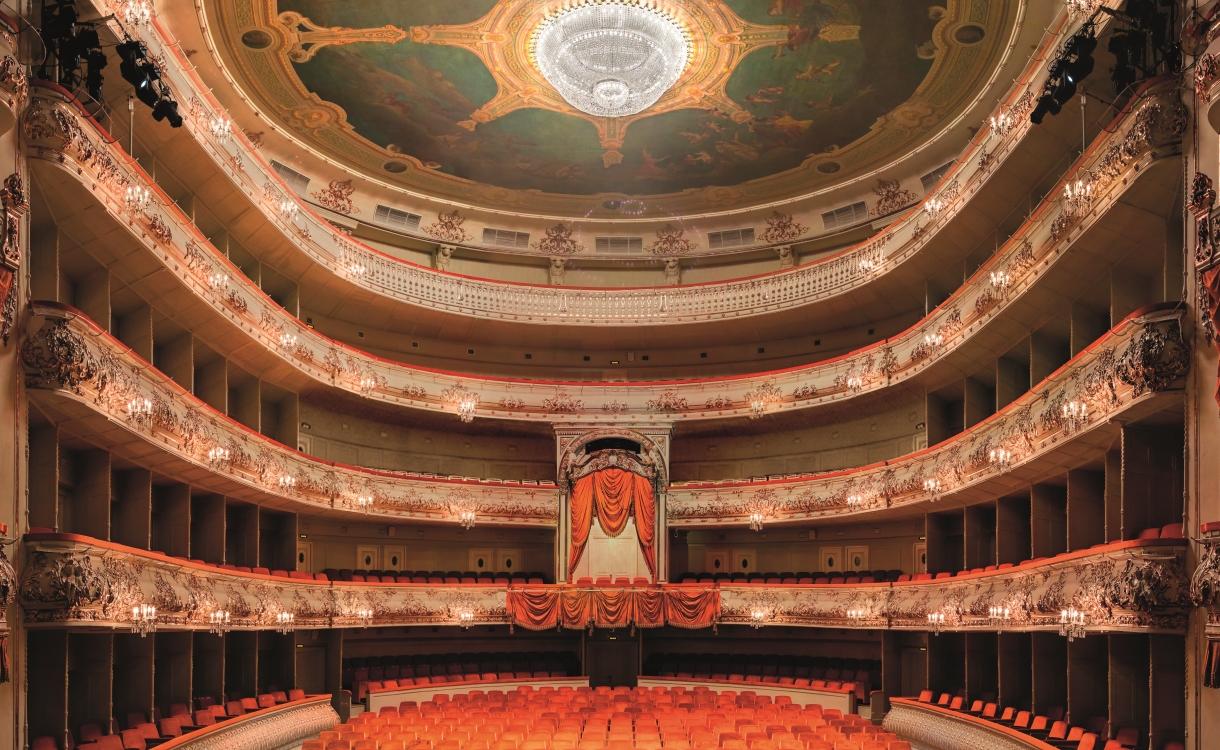 Афиша на сегодня михайловский театр цена на билеты в кино в днепропетровске