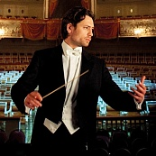Concert of the Mikhailovsky Orchestra