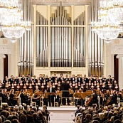 Concert of the Mikhailovsky Symphony Orchestra